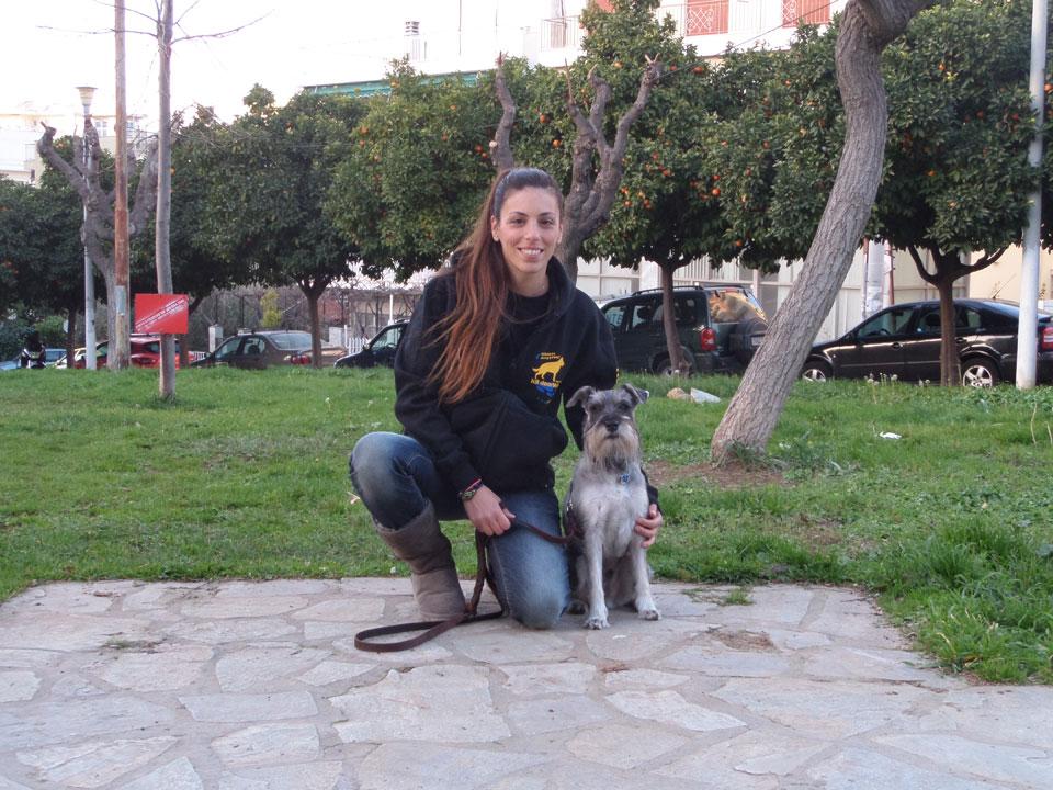 Εκπαίδευση Σκύλων Αθήνα